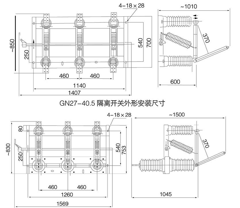GN27-40.5型户内高压隔离开关是一种新型产品。适用于额定电压40.5kV,交流50Hz的电力系统中,在有电压无负载情况下分、合电路之用,是替代老产品而设计生产的换代产品。可与高压开关柜配套,亦可单独使用。配用CS6-2操作机构。均采用加强绝缘设计,可满足II级污染场所条件下使用。 设计科学、合理、结构新颖;多触点,旋转式接触,自清扫能力好,提高散热能力;接触点在两个面内,操作力矩小,接触压力大,易调整;采用大爬距,加强绝缘能力、耐受电压均满足最高要求;在转轴上加装轴承,使用寿命提高,操作轻便。 该系